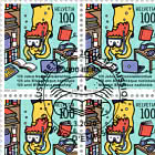 125 Years National Library - Sheet x20 Stamps CTO
