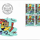 125 Years National Library - FDC Block of 4