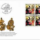 150 Years Swiss Fire Brigade Association - FDC Block of 4