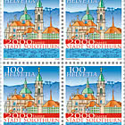 2000 Years Solothurn Town - Block of 4 Mint