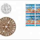 2000 Years Solothurn Town - FDC Block of 4