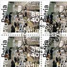 Pro Patria – Living Cultural Heritage - Sitterwerk St. Gallen - Sheet x20 Stamps CTO