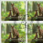 Animal Families - Lynx - Sheetlet x10 Stamps CTO