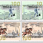 Europa 2020 – Ancient Postal Routes - Block of 4 Mint