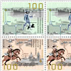 Europa 2020 – Ancient Postal Routes - Sheet x16 Stamps Mint