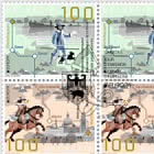 Europa 2020 – Ancient Postal Routes - Sheet x16 Stamps CTO