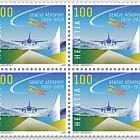 100 Years Geneva Airport- Block of 4 Mint