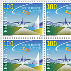 100 Years Geneva Airport - Sheet x20 Stamps Mint