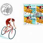 2020 UCI Road World Championships Aigle-Martigny - FDC Block of 4
