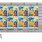 Street-Art – Smart City - Bustart - FDC Sheetlet