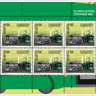 125 Years Basel Electric Tram - Sheet x 10 Stamps Mint