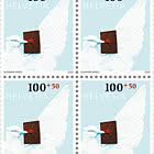 Stamp Day 2020 Basel - Block of 4 Mint