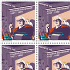 100 Years Durrenmatt - Sheet x 20 Stamps - Mint