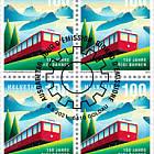 150 Years of Rigi Railways - Block of 4 - CTO
