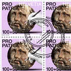 Pro Patria − Craftsmanship And Cultural Heritage - Sculpture Sheet x 20 Stamps - CTO