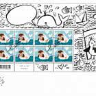 Animal Messengers - FDC Owl Sheet