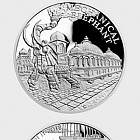 Niue - Silver coin Fantastic World of Jules Verne - Steam-powered mechanical Elephant proof
