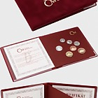 Set of 2017 circulation coins proof - suede case