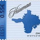 My Stamp 2014