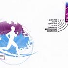 Campeonatos de Europa de atletismo en pista y campo sub-23