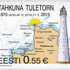 Tahkuna Lighthouse 2015