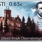 Tartu University Meteorology Observatory 150
