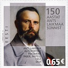 Painter Ants Laikmaa 150th birth anniversary