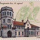 Europa 2017 - Castles - Maarjamäe Castle