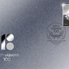 Centenary of the Republic of Estonia silver stamp