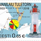2018 Lighthouse - Manilaiu