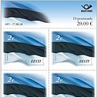 Reprint Estonian Flag