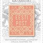 Centenary of Estonia Postage Stamps