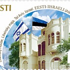 Litwinsky House - Joint Issue Estonia-Israel