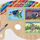 My Gift to Estonia - Children's Drawing Competition