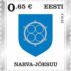 Definitive Stamp, Narva-Joesuu
