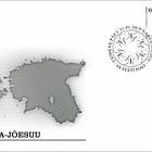 Definitive Stamp, Narva-Joesuu