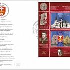 Il 700 ° Anniversario della Scuola Cattedrale di Tallinn