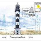 Lighthouse - Osmussaare