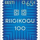 Parlamento de Estonia, Riigikogu 100