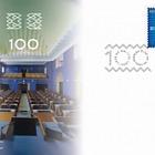 Parliament of Estonia, Riigikogu 100