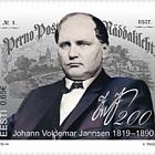 Johann Voldemar Jannsen 200
