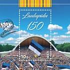 Song Festival 150