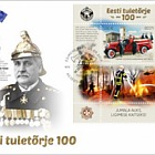 Estonian Fire Fighting 100