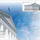 Estonia's National University 100
