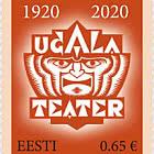 Ugala Theatre 100