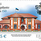 Estonian Students Society 150