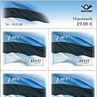 Drapeau Estonien €1.90