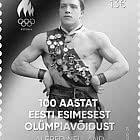 100 Years Since Estonia's First Olympic Victory - Silver Stamp