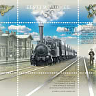 Ferrocarriles de Estonia 150