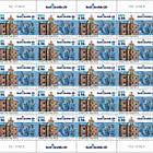 100e Anniversaire De L'association Médicale Estonienne